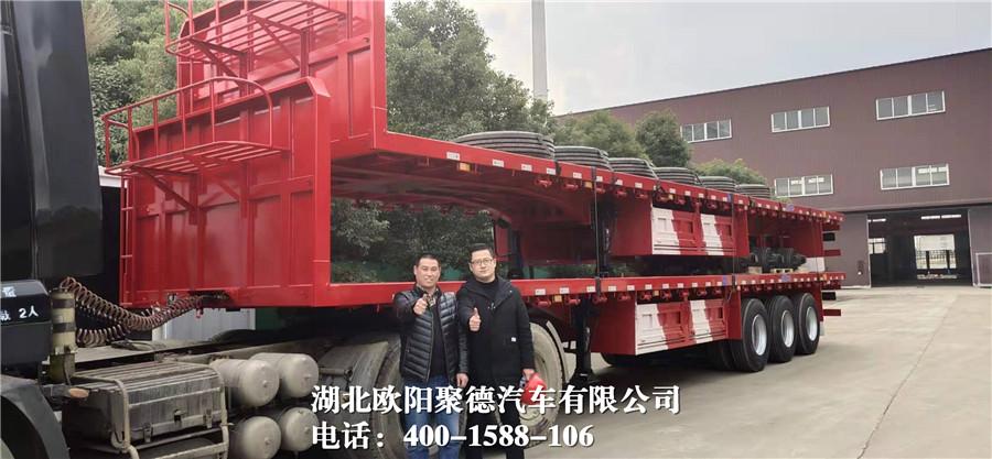 13米直梁平板式半挂车