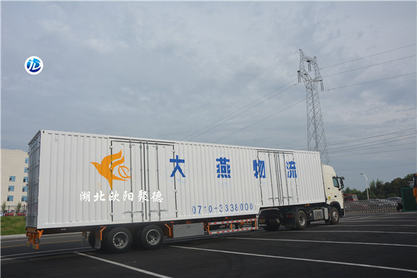 欧阳聚德13.95米超低骨架集装箱