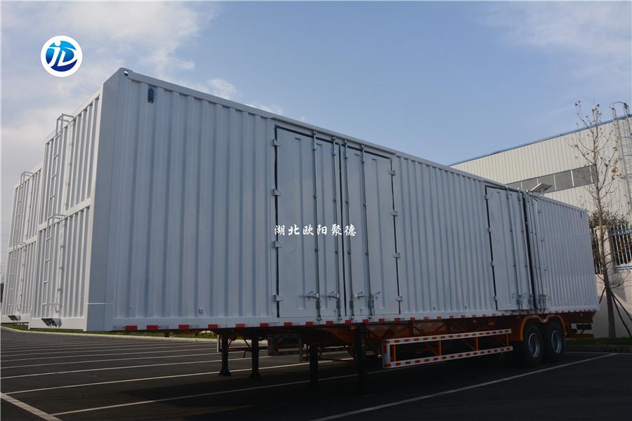 欧阳聚德-13.95米骨架半挂车+15.6米集装箱半挂车